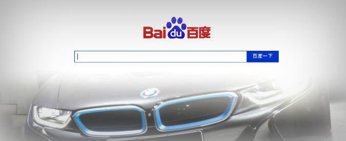 Guida autonoma, in Cina Baidu sfida Google. Investe in Uber, lavora con BMW