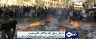 """Isis, migliaia di libri al rogo a Mosul. Arrestato libraio: """"Vendeva testi cristiani"""""""