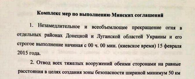 Ucraina, cessate il fuoco dal 15 febbraio: ecco i 13 punti dell'accordo di Minsk