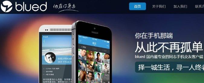 gay sito di incontri in Cina dating app di tracciamento