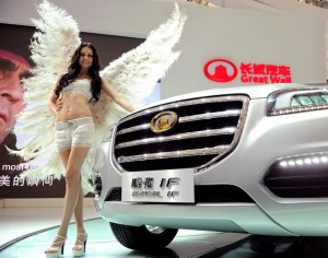 Haval-IF-300x236