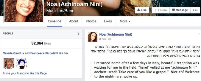 """Noa, la cantante insultata all'aeroporto di Tel Aviv: """"Nemica di Israele"""""""