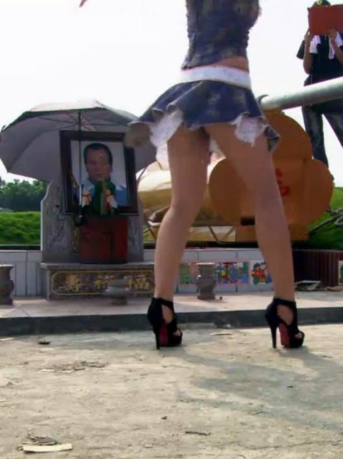 Cina lap dance funerali 3 675 905