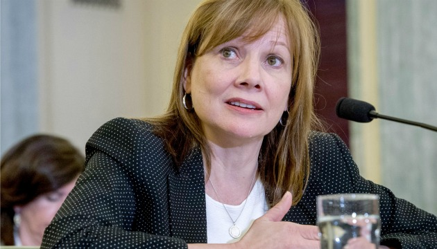GM Mary Barra testimonianza