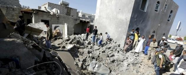 Yemen 2 675