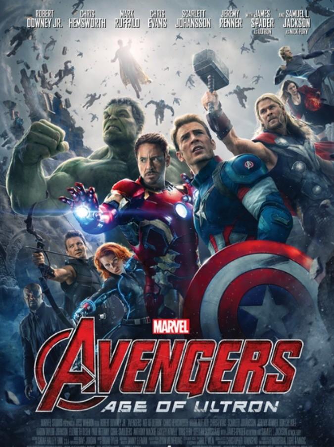 avengers905