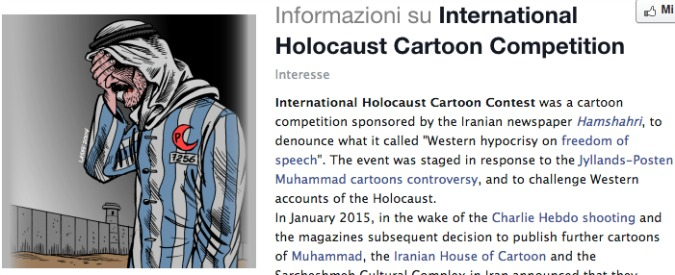 Iran, vignette satiriche sull'Olocausto. Teheran sfida l'Occidente con un concorso