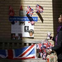 Catherine , Duchessa di Cambridge, è in ospedale in attesa del suo secondogenito