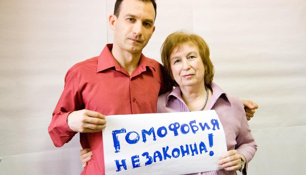 Vera Scovita  Activist group Vykhod