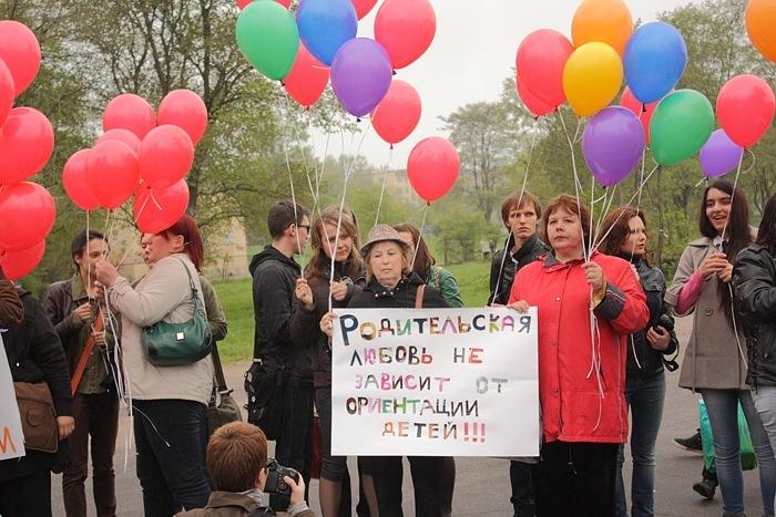 Gay siti di incontri Russia