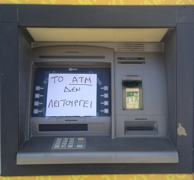 ATM-grecia