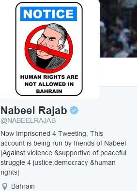nabeel_rajad