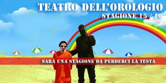 Pubblicità: l'idiozia va a teatro