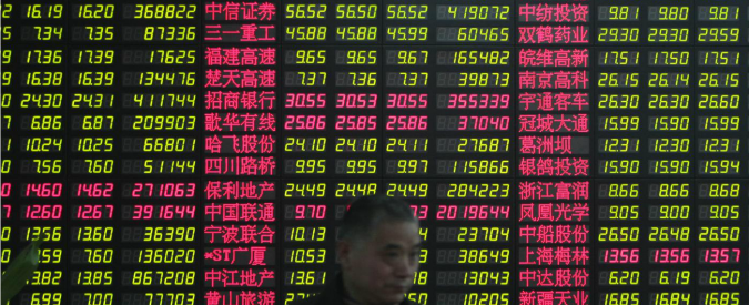 """Borse, Shanghai a +5,3% dopo cinque giorni di calo. """"Governo ha comprato azioni"""""""