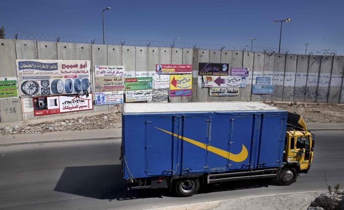 Ramallah – A photo /II