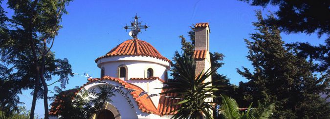 Grecia, ispettori del fisco aggrediti dai cittadini durante festa religiosa a Rodi