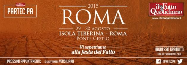 roma-top-shop-960x334