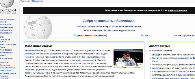 Russia, un articolo sull'hashish potrebbe portare alla chiusura di Wikipedia
