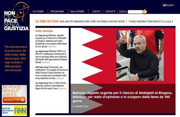 Appello Abduljalil al-Singace Bahrein