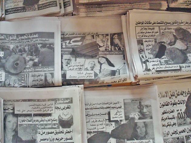 Cairo Newsstand Ruiz