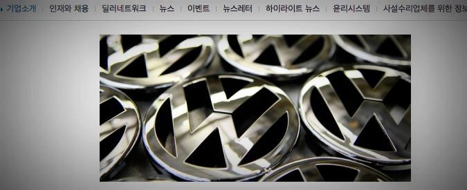 Volkswagen, dopo il Brasile, la seconda multa arriva dalla Corea, 11,6 milioni