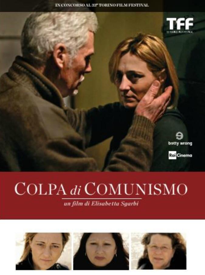 Torino Film Festival 2015, Elisabetta Sgarbi presenta 'Colpa di comunismo': storia di tre donne rumene in cerca di lavoro