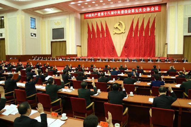 plenum partito comunista cinese