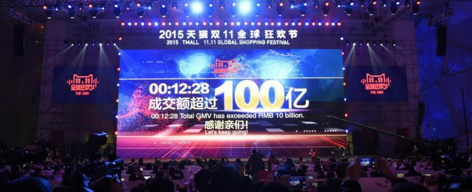 Single day 2015: Alibaba lancia l'evento e-commerce più grande al mondo