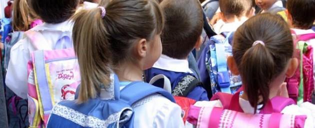 scuola zaini 675