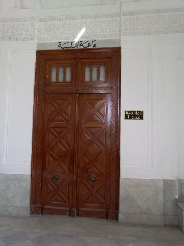 Tunisi-1