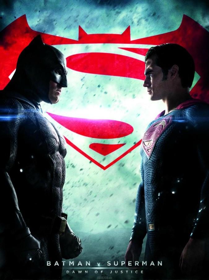 batman vs superman 675x905