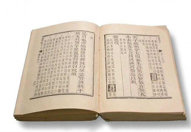 filosofia-cinese