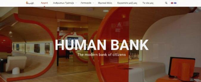 """Grecia, nasce My Human Bank: """"Ci impegniamo a far uscire il Paese dalle sabbie mobili in cui è finito"""""""