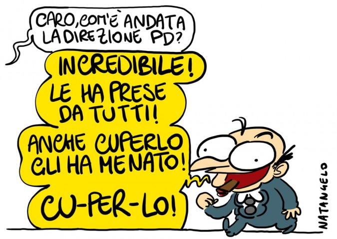 CU-PER-LO!