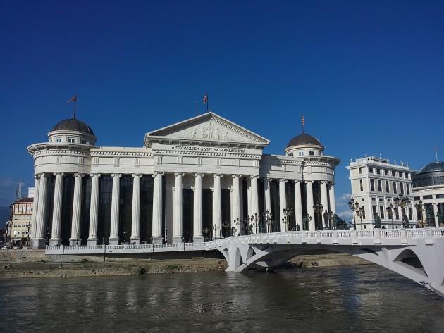 Archäologisches_Museum_von_Mazedonien_(Skopje) (1)