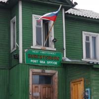 Barentsburg, il Port sea office ha ancora sede nella costruzione originaria