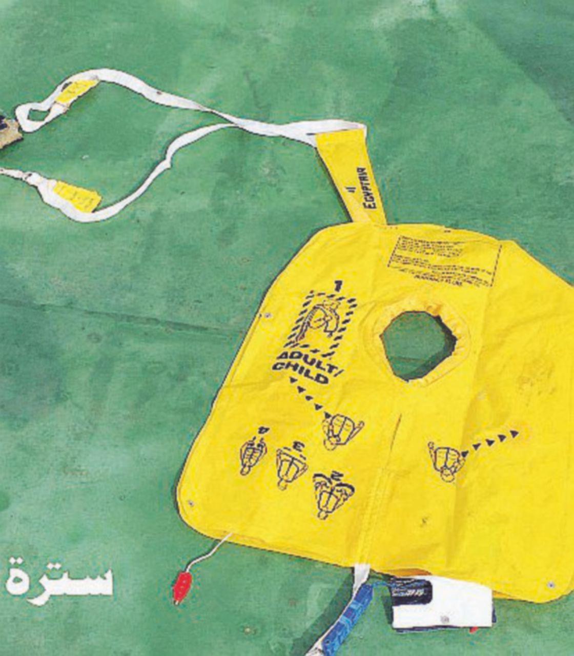 """""""EgyptAir, corpi a pezzi"""". Ma zero tracce di esplosivo"""