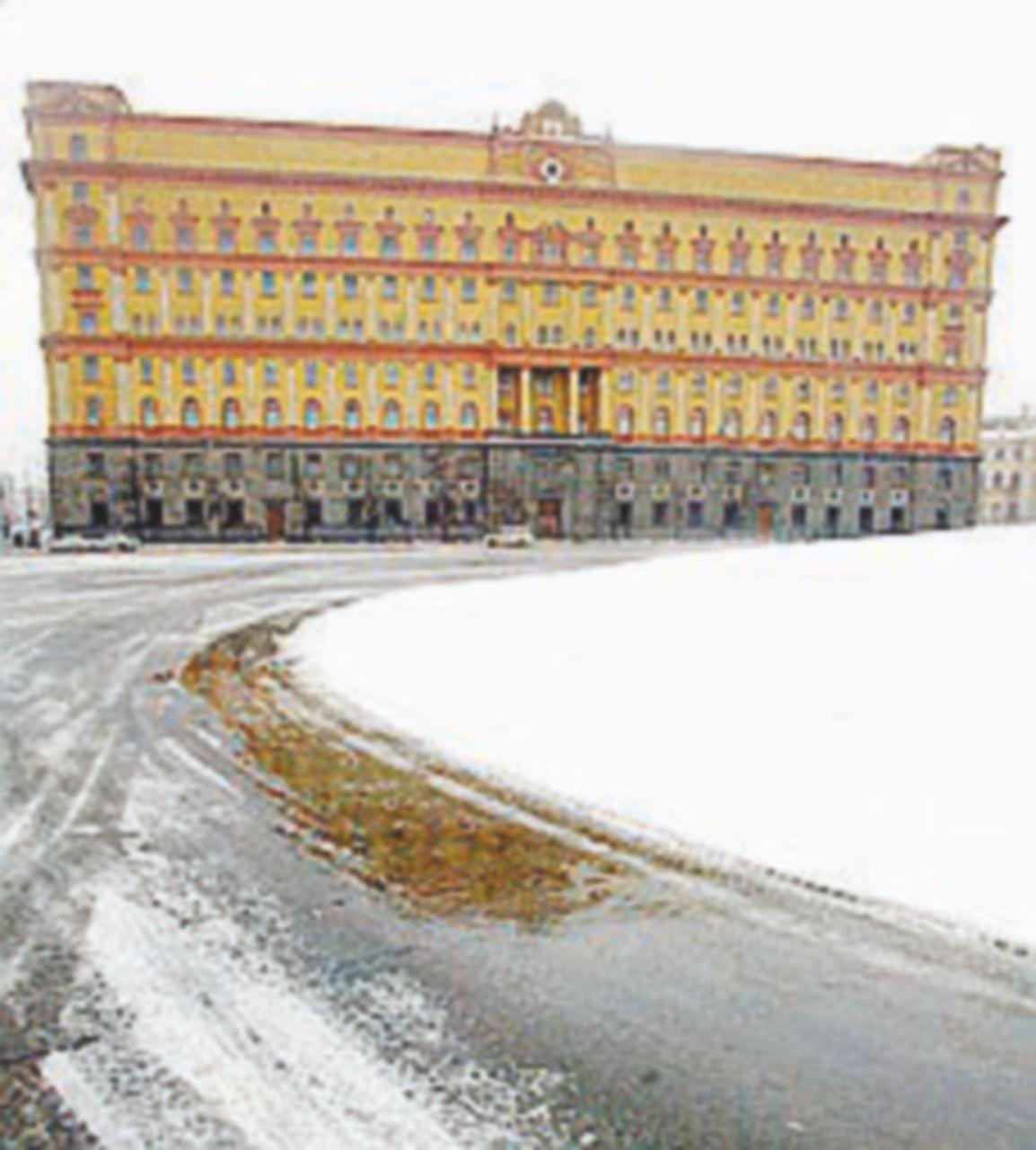 Lo 007 portoghese e il traffico di dossier a favore di Putin