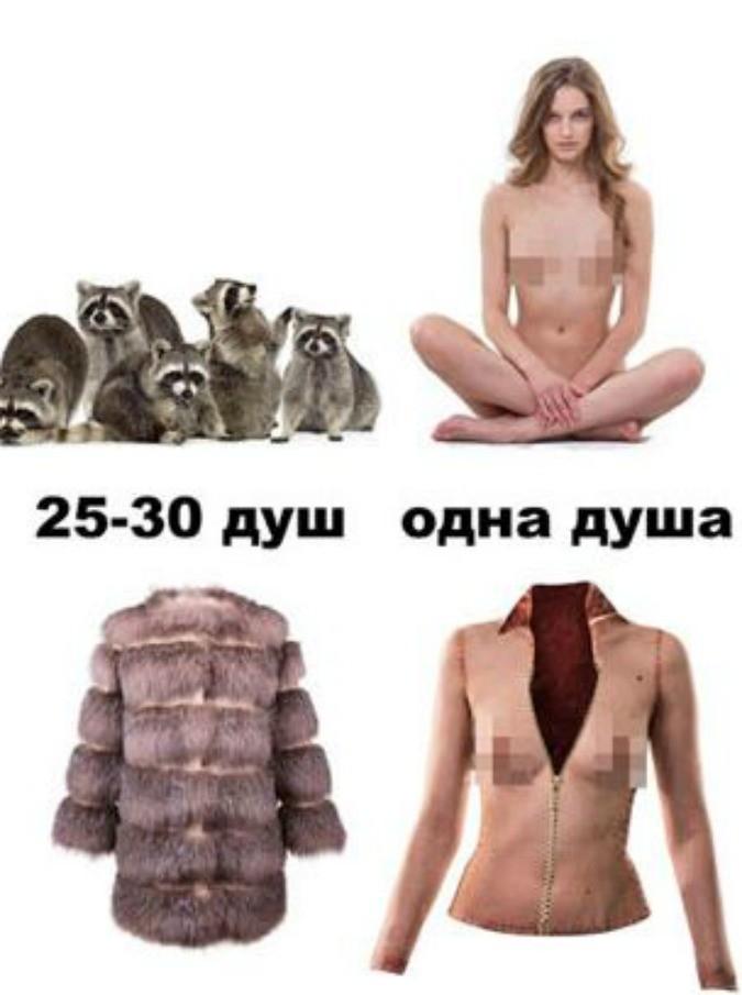 """Liana animalista nuda mostra le uccisioni di animali da pelliccia: """"Come quelle di massa effettuate dai nazisti durante la Seconda Guerra Mondiale"""""""