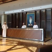 Muscat: l'ingresso di una banca