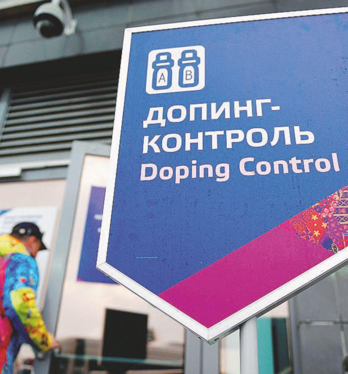 Doping di Stato: per la Russia Rio è sempre più lontana