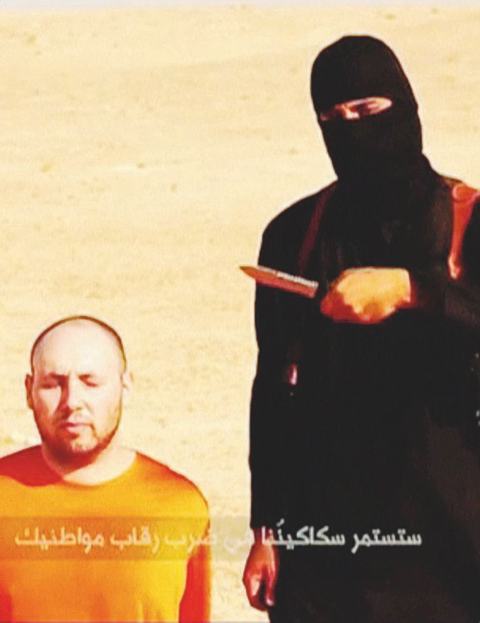 """La memoria del coltello: l'oggetto biblico simbolo di """"Jihadi John"""""""