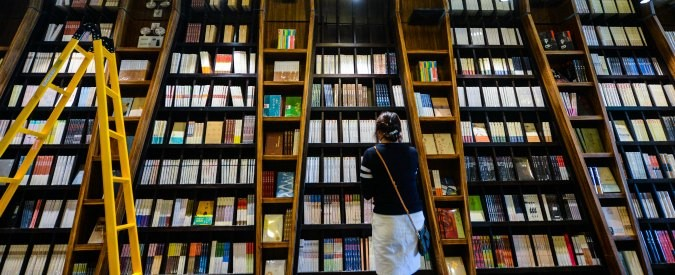 Lettura dei libri i dati dicono che una d b cle for Libri saggistica