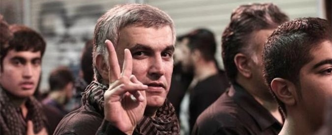 Bahrein, perseguito Nabil Rajab: rischia fino a 15 anni di carcere