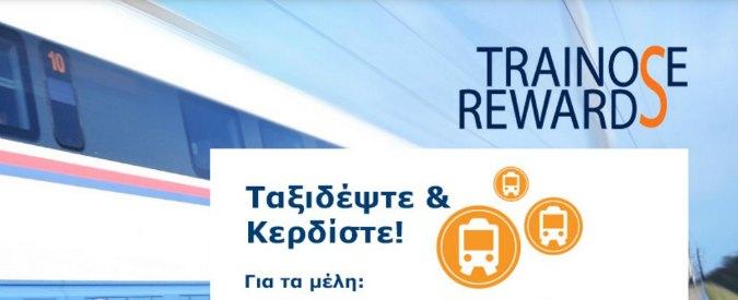 Ferrovie, Fs vince gara per comprare la compagnia greca Trainose. Atene dà l'ok alla proposta da 45 milioni di euro