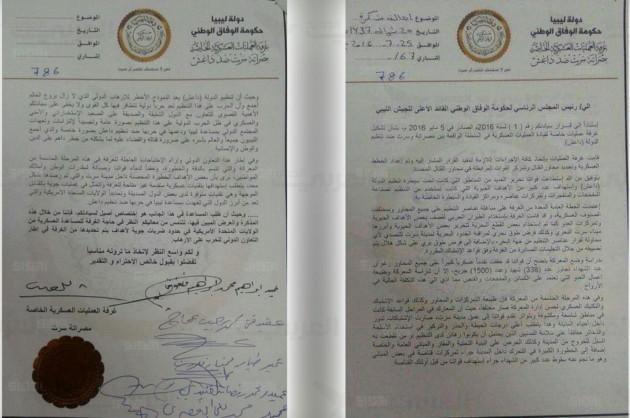 Libia documento Misurata 2