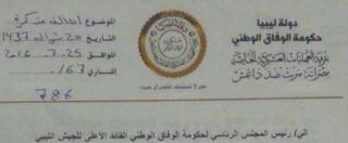 Libia, 'Italia interpellata sui raid con Usa, Francia e Uk'. Intervento pronto da mesi