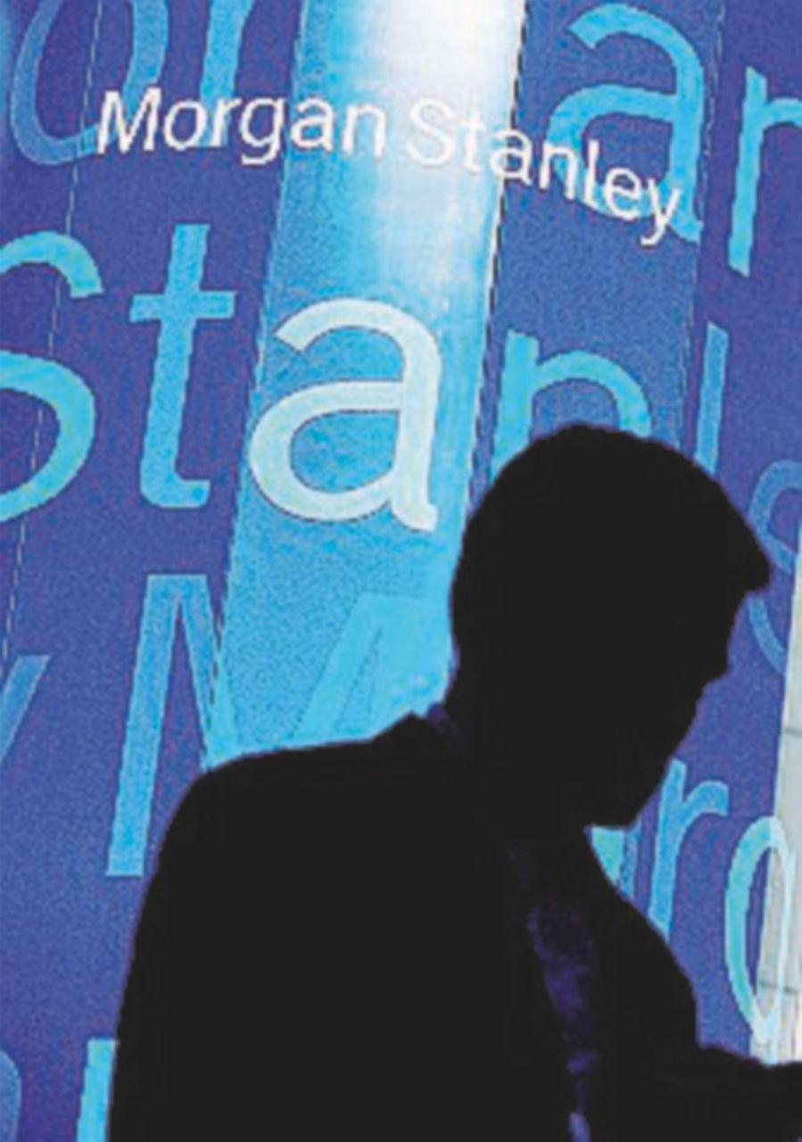 Derivato Morgan Stanley, convocati i dirigenti del Tesoro
