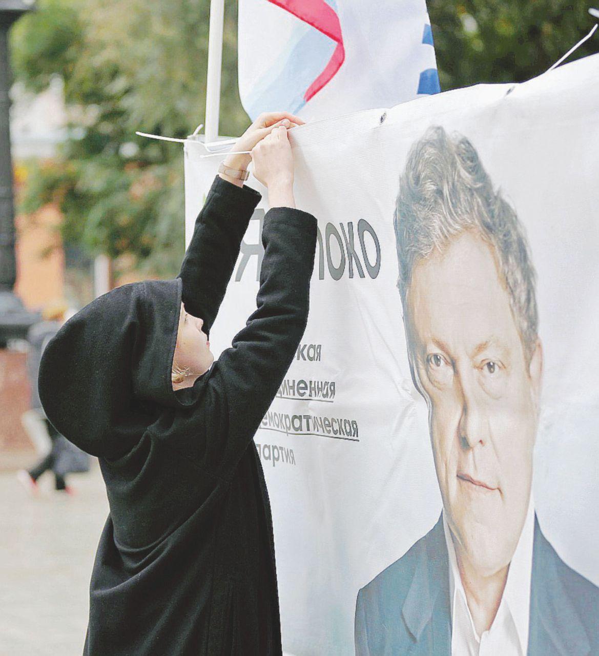 """""""Il presidente ha bisogno di te"""". Putin fa l'americano"""