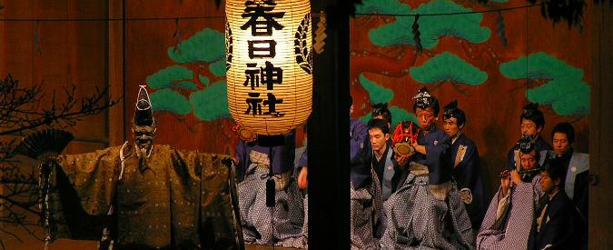 Giappone, il fascino solenne del teatro nō in scena a Roma